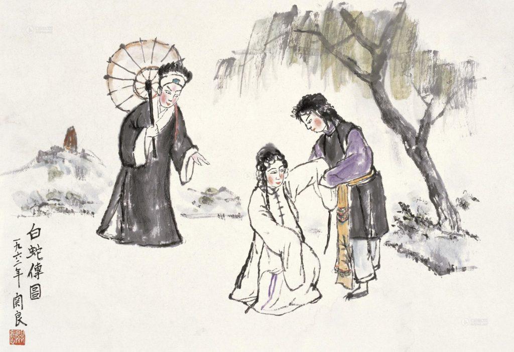 imagem desenhada de Xǔxiān, Bái Suzhēn e Xiǎo Qīng